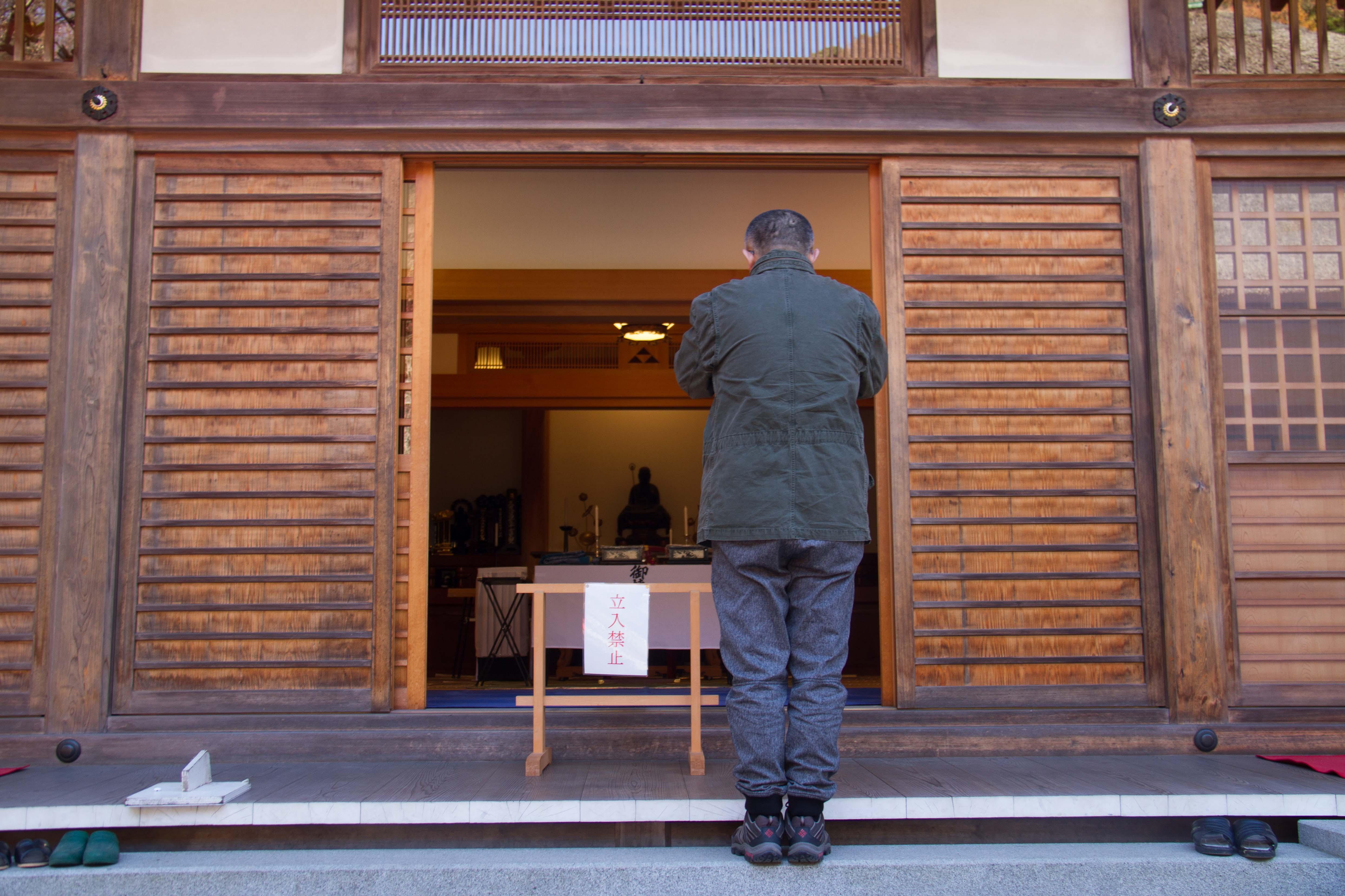 Shrine (1 of 1)
